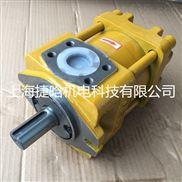 低噪音内啮合齿轮泵