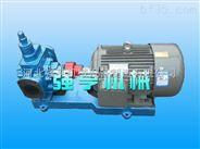 山西强亨机械KCG高温齿轮泵品质卓越经久耐用