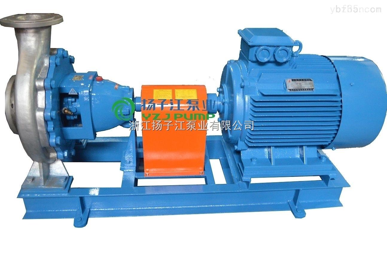 防爆化工泵:IH型不锈钢化工泵耐腐蚀碱泵,电解液泵,电镀酸洗废酸处理液泵,强酸泵