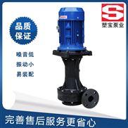 廠家STD-50SK-5-VF廢氣泵型號 型號齊全 品質過硬