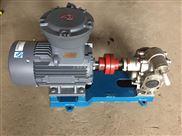 KCB系列不銹鋼防爆齒輪泵