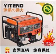 YT250AW氩弧焊机直销价格