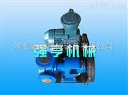 河北强亨NCB高粘度齿轮泵能输送高温介质