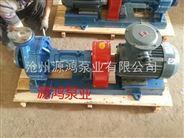 源鸿泵业供应RY50-32-160耐高温导热油泵,导热油循环泵