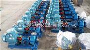 源鸿泵业RY50-32-200导热油泵,导热油循环泵