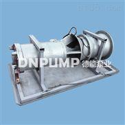 现货_卧式简易型轴流泵图片_价格_厂家直销