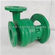 广东 南冠 牌 65FP-28 4KW RPP耐腐蚀离心泵头 直连式防腐泵