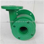 广东 南冠  FP50-40化工泵 FP型增强聚丙稀耐腐蚀泵