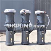 黄河提水简易轴流泵价格_图片_直销全国