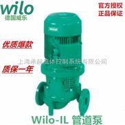 進口威樂立式管道泵IL100/210-30/2空調熱水循環泵