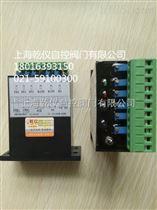 DKJ执行器一体化控制模块SK-30A