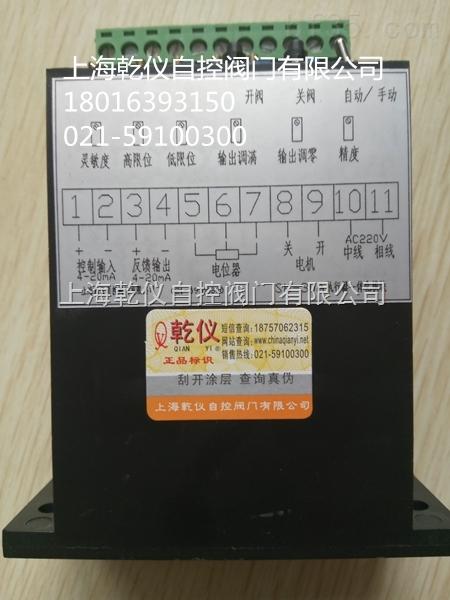 电动执行器一体化控制模块 SK-30A