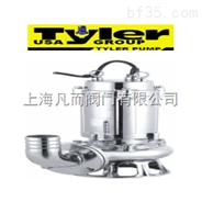 进口潜水泵《进口不锈钢潜水泵》