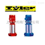 进口立式离心泵《进口管道离心泵》