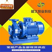 ISW型卧式管道泵厂家