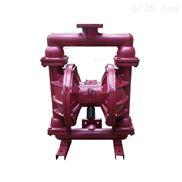 QBY铸铁作用广泛耐腐蚀气动隔膜泵