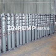 井用熱水泵_地熱能源發電用泵_現貨供應