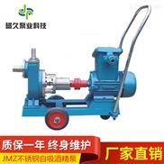 JMZ不銹鋼自吸泵