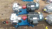 济南强亨RCB不锈钢口服液保温齿轮泵输送介质安全卫生