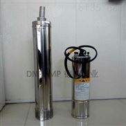 QJH不銹鋼水泵_200米高揚程_德能廠家直銷