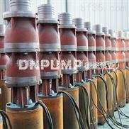 井用潜水泵|天津井用潜水泵|潜水泵厂家