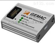 德國GEMAC傳感器