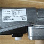 SIEMENS西门子电磁阀SKP55.003E2