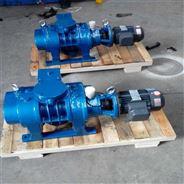 离心泵 自吸泵 CYZ船用油泵排量大