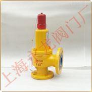 全啟式液氨專用安全閥-選型說明