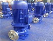 单级单吸热水管道泵