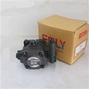 花键套低压变量叶片泵液压油泵EALY弋力