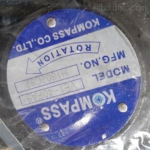 KOMPASS传动轴的下端与电动柱塞泵传动连接