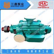 ZD1100-85*3自平衡多级泵价格厂家直销