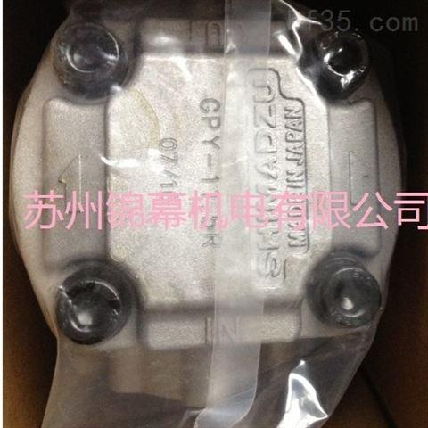 日本SHIMADAZU島津齒輪泵一級代理