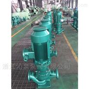 沁泉 HGB40-6立式滑片式管道油泵