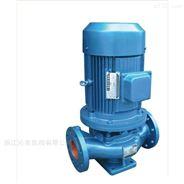 沁泉 YG80-100立式防爆管道油泵柴油泵