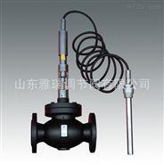 厂家直销自力式温度控制阀 加工定制
