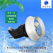 南京铸件式潜水搅拌机工厂