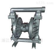 沁泉 QBK-10第三代气动隔膜泵