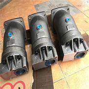 A2F28R1P2斜轴式柱塞泵