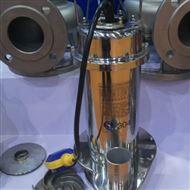 QDX-S小型不锈钢潜水泵