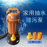 无堵塞污水池潜水排污泵工地清淤泵
