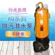 污物雜質潛污泵鑄鐵水泵