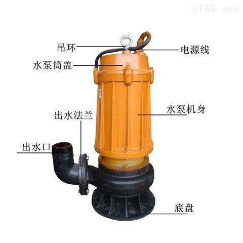 污物杂质潜污泵铸铁水泵