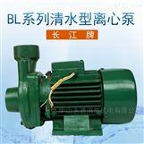 广州水泵厂380V小型离心泵卧式单级泵