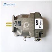 派克PV032R1K1T1NMMC柱塞泵