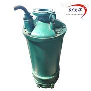 矿用气动隔膜泵现货 潜污泵配件及维修