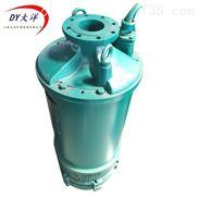 矿用潜水泵220kw矿用排污泵 现货