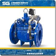 水用電動流量控制閥