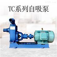 佛山水泵厂农田灌溉泵TC系列自吸泵
